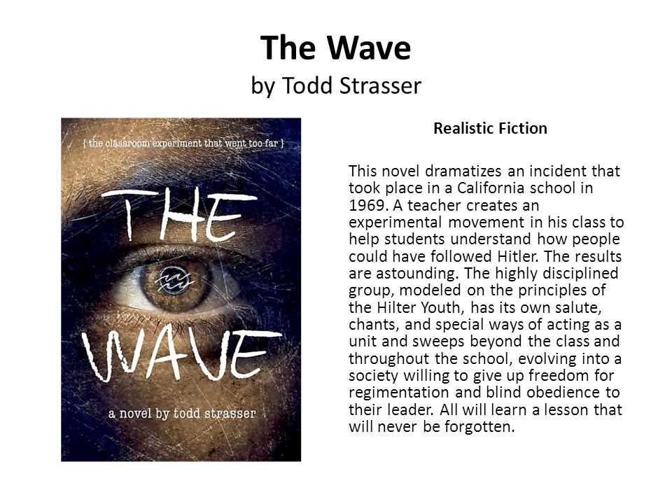 The Wave by Todd Strasser