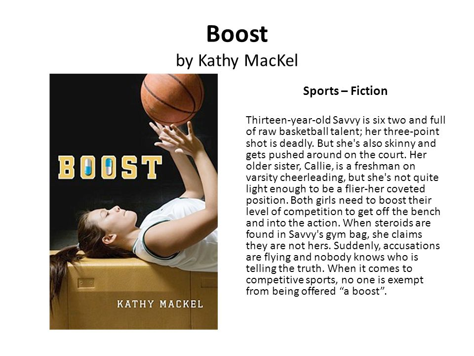 Boost by Kathy MacKel Sports – Fiction