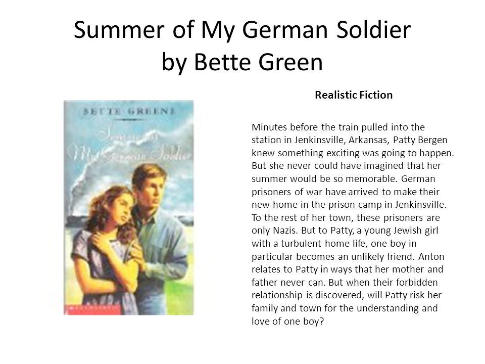 What are the main characters of the story Summer of My German Soldier?