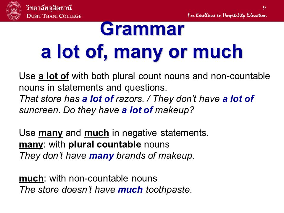 Grammar a lot of, many or much