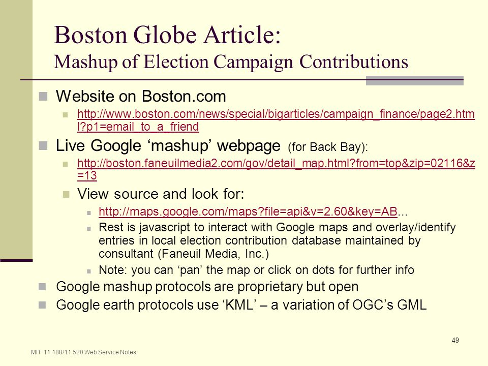 Boston Globe Article: Mashup of Election Campaign Contributions