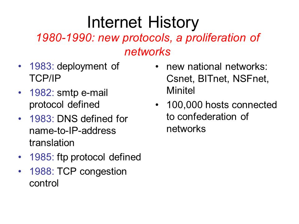 1980-1990: new protocols, a proliferation of networks