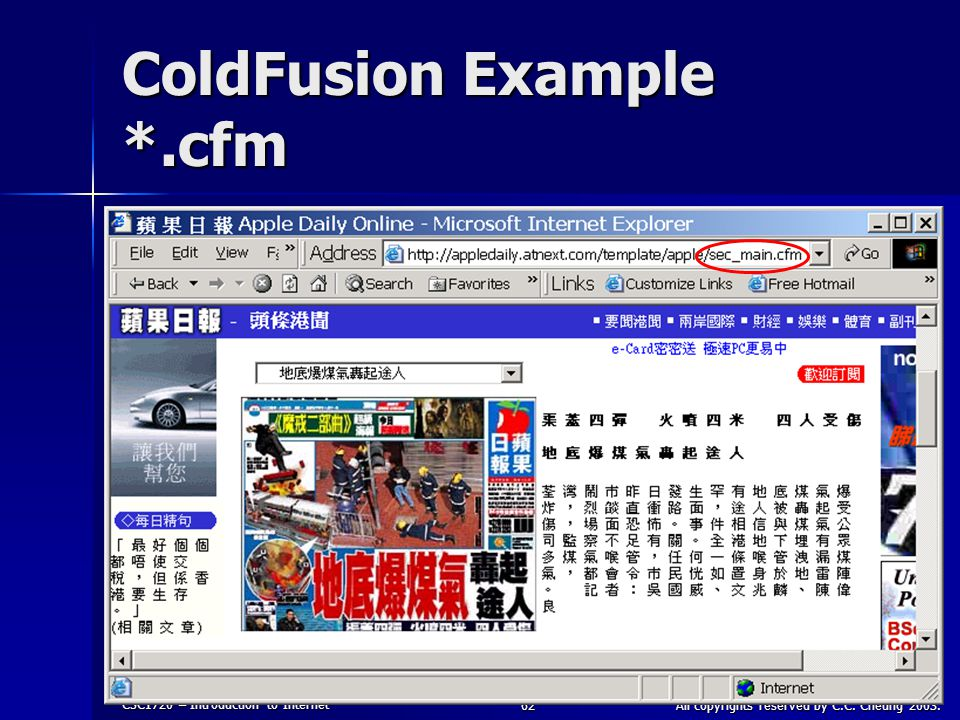 ColdFusion Example *.cfm