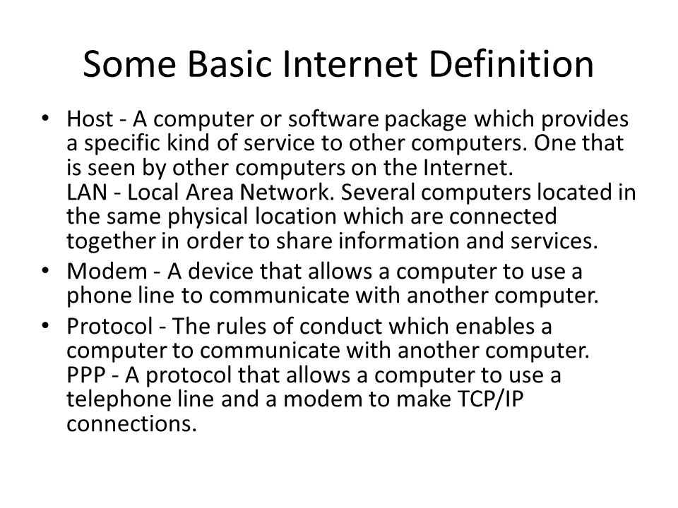 Some Basic Internet Definition