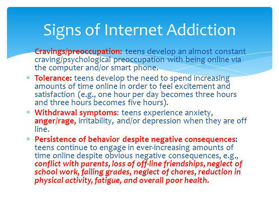 Signs of Internet Addiction