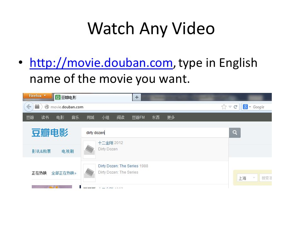 Watch Any Video http://movie.douban.com, type in English name of the movie you want.