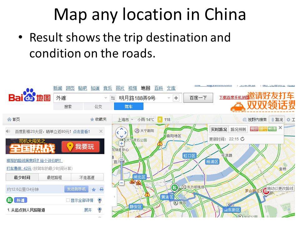 Map any location in China
