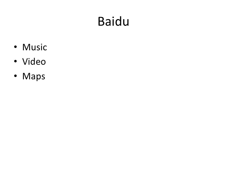 Baidu Music Video Maps
