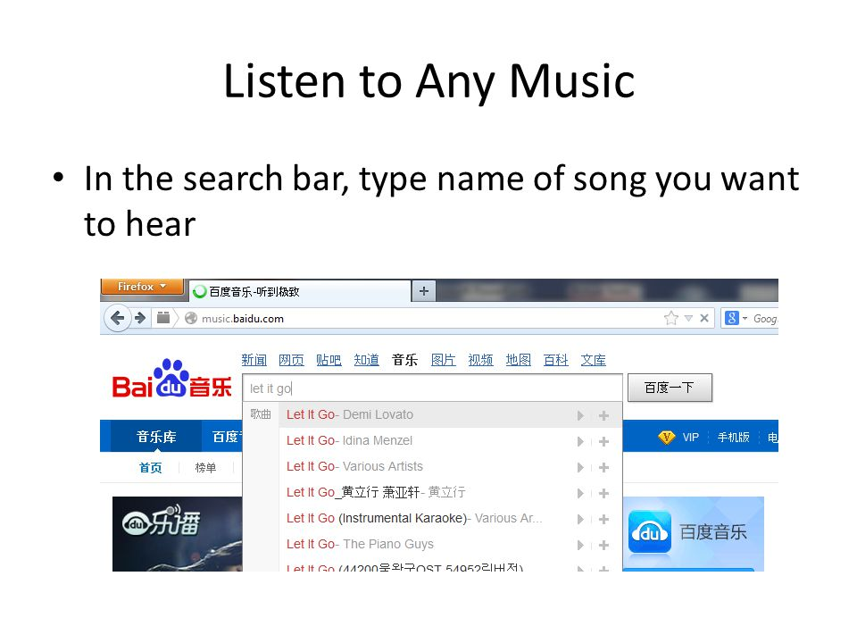 Listen to Any Music In the search bar, type name of song you want to hear