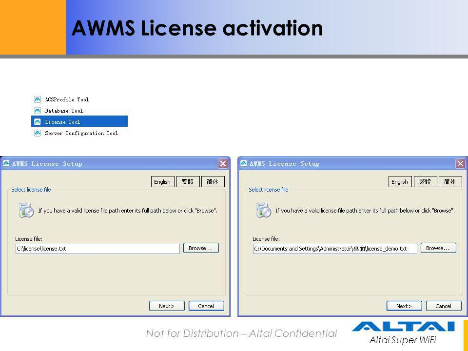 AWMS License activation