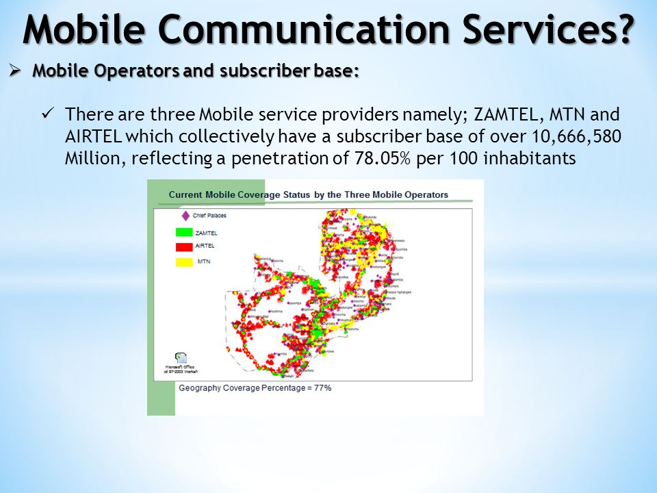 Mobile Communication Services