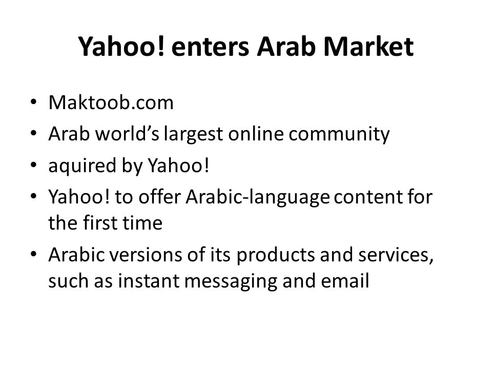 Yahoo! enters Arab Market