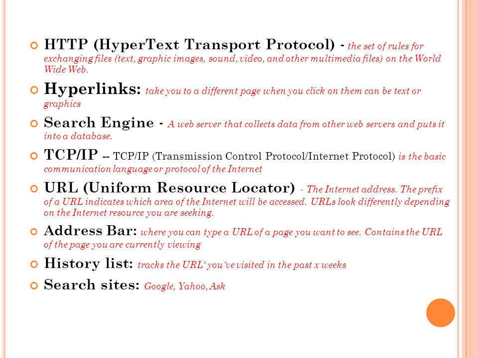 HTTP (HyperText Transport Protocol) - the set of rules for exchanging files (text, graphic images, sound, video, and other multimedia files) on the World Wide Web.