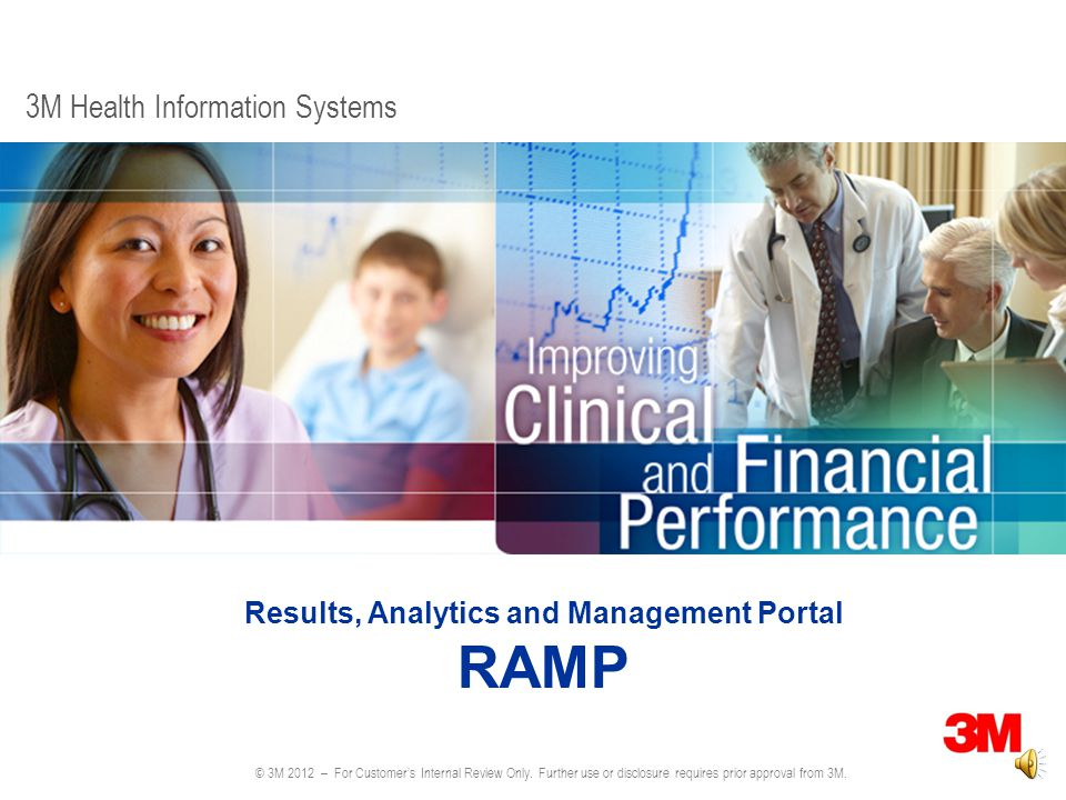 Results, Analytics and Management Portal