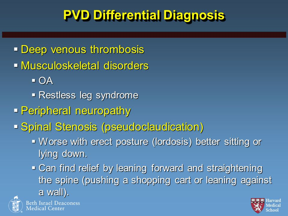 PVD Differential Diagnosis