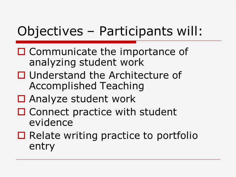 Objectives – Participants will: