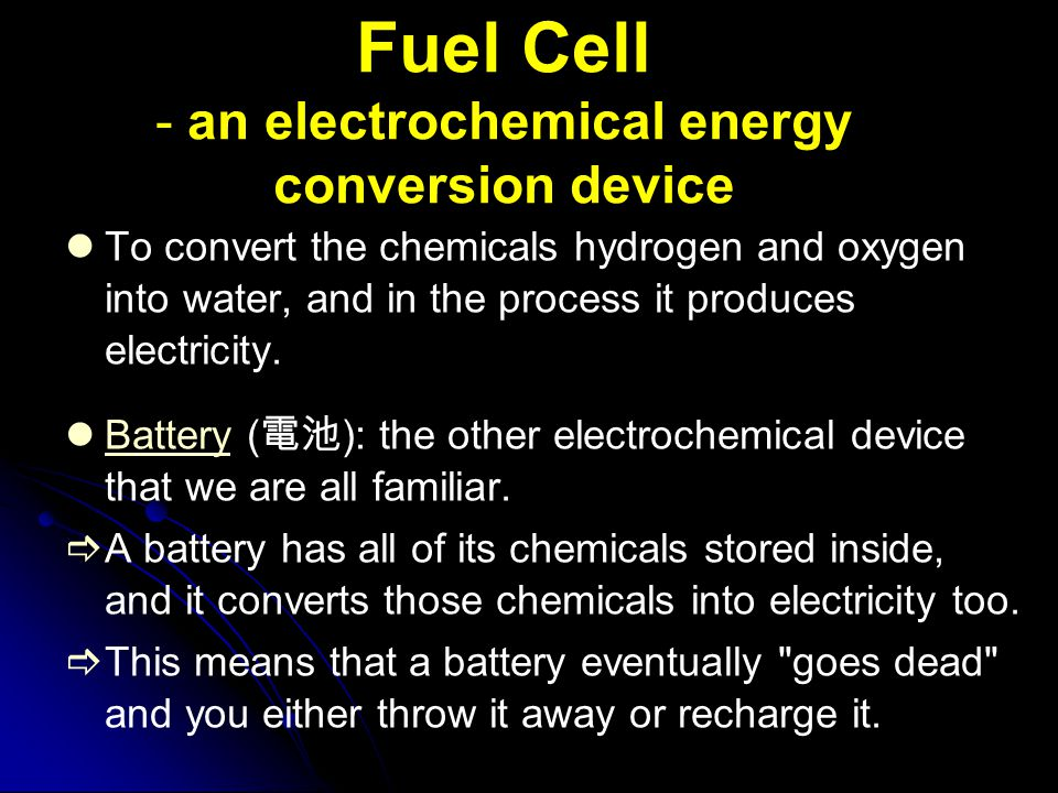 Fuel Cell - an electrochemical energy conversion device