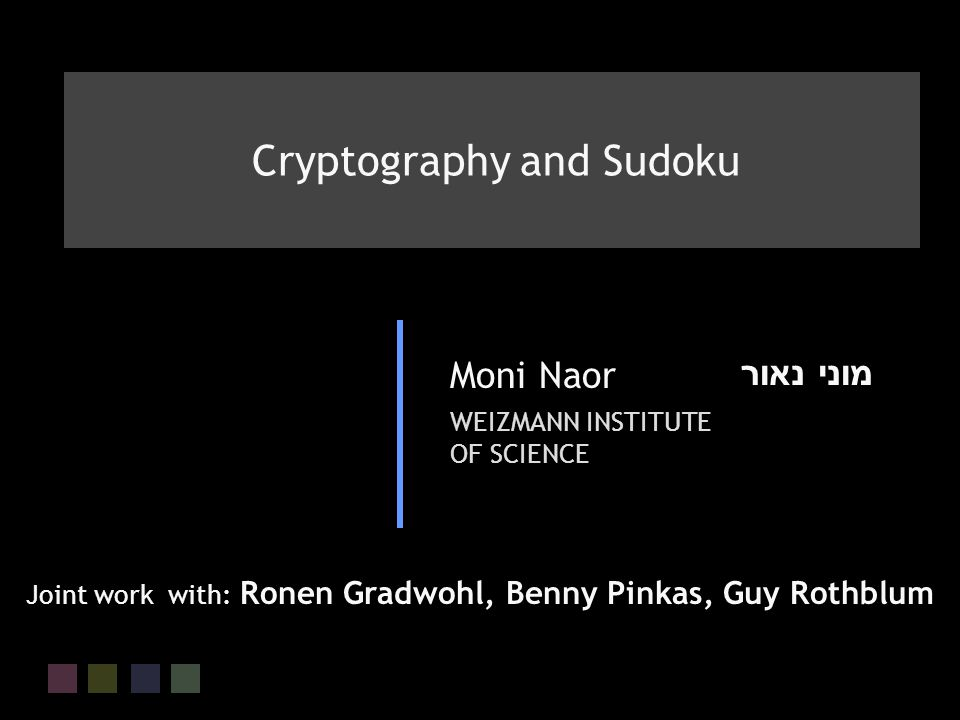 Moni Naor מוני נאור Cryptography and Sudoku