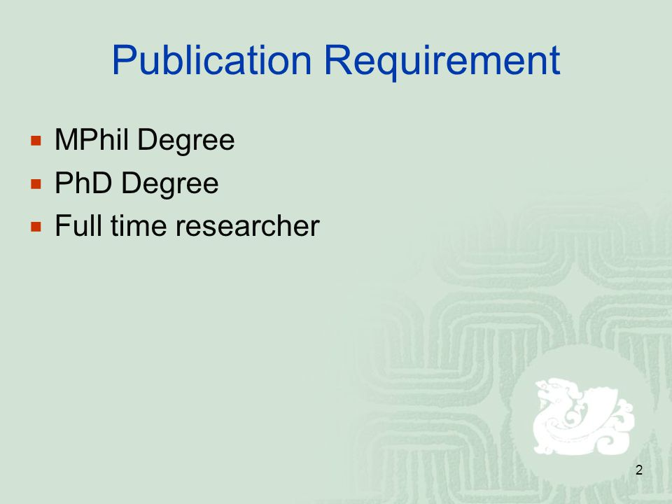 Publication Requirement