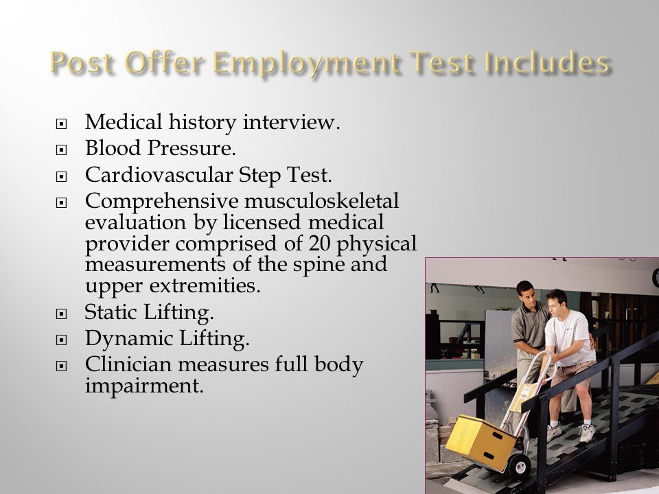 Post Offer Employment Test Includes