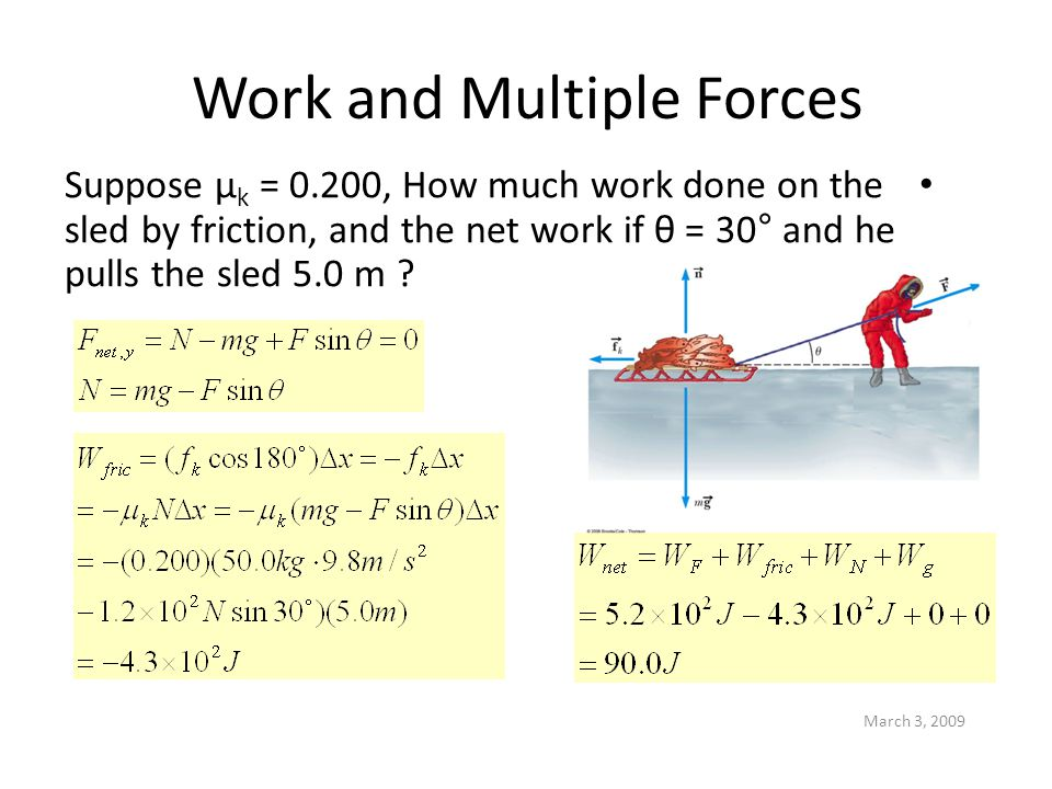 Work and Multiple Forces