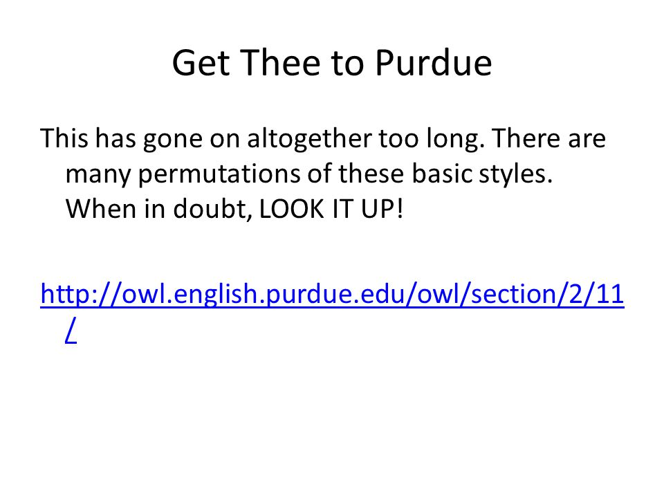 Get Thee to Purdue