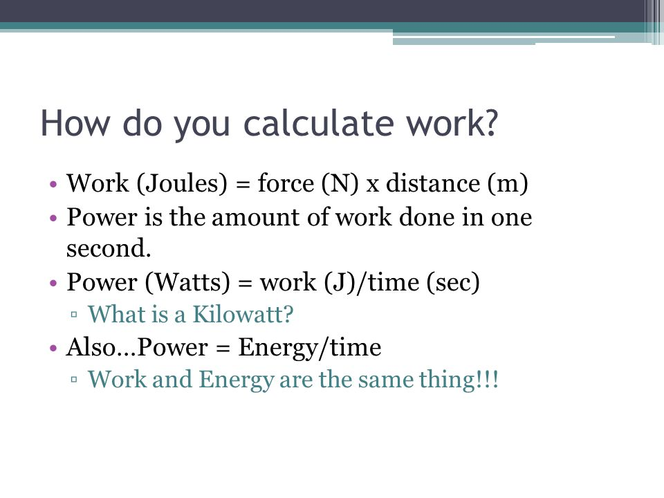 How do you calculate work