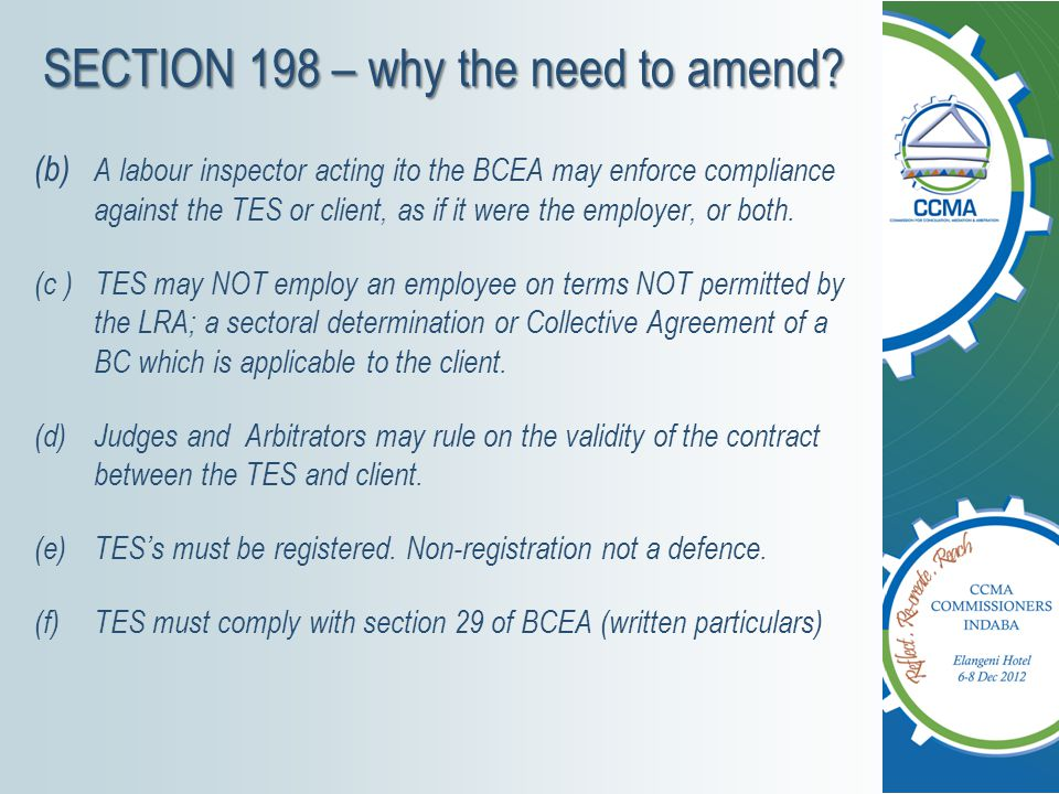 SECTION 198 – why the need to amend