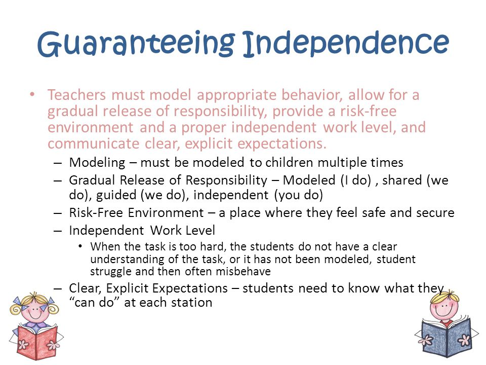 Guaranteeing Independence