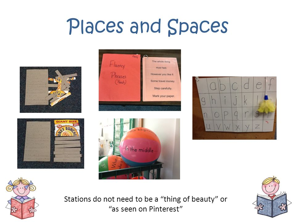 Stations do not need to be a thing of beauty or