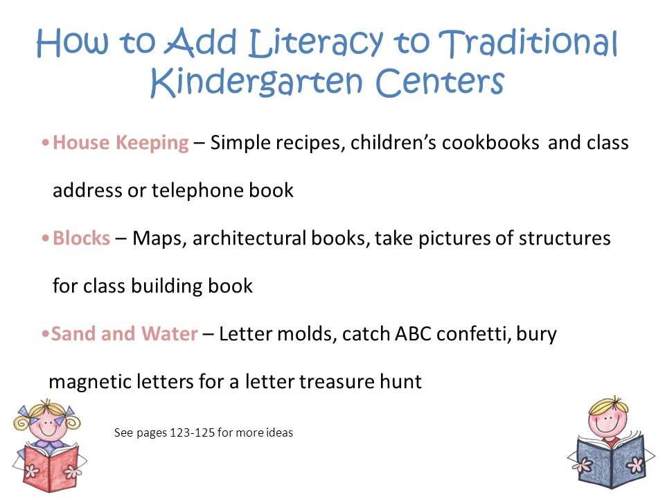 How to Add Literacy to Traditional Kindergarten Centers