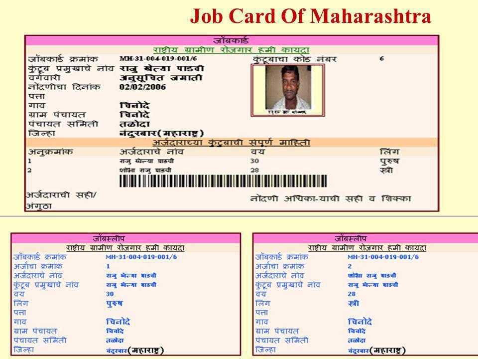 Job Card Of Maharashtra