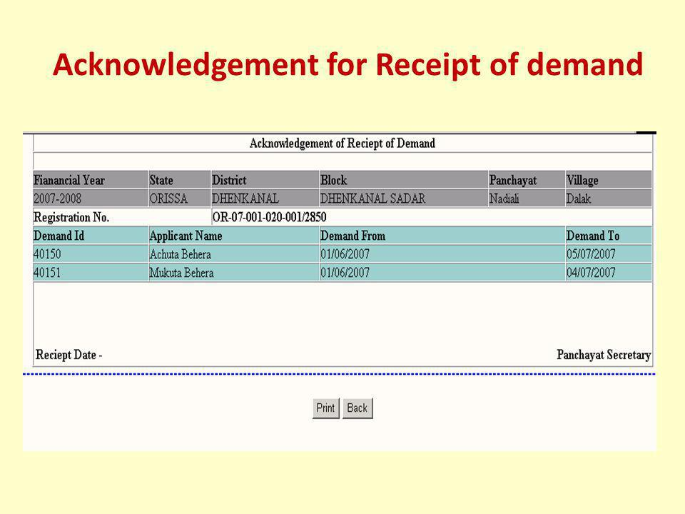 Acknowledgement for Receipt of demand