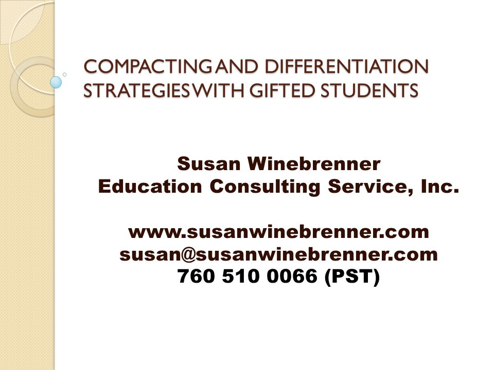 education and differentiation strategies