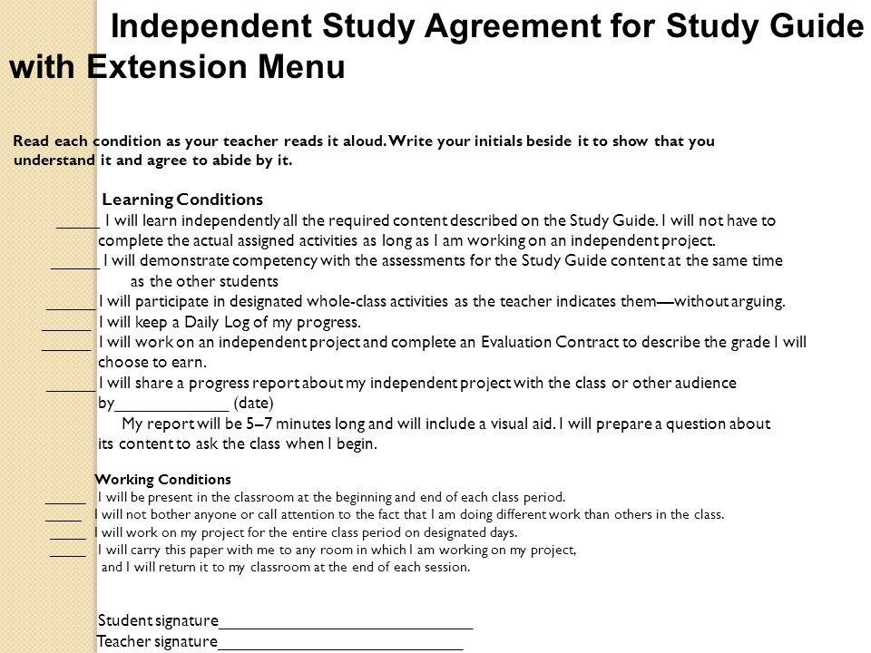 Independent Study Agreement for Study Guide with Extension Menu