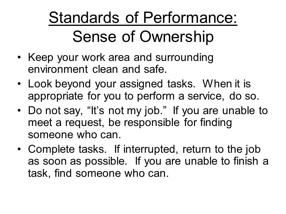 Standards of Performance: Sense of Ownership