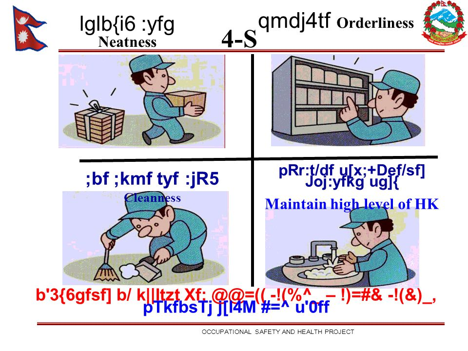 4-S qmdj4tf Orderliness lglb{i6 :yfg Neatness