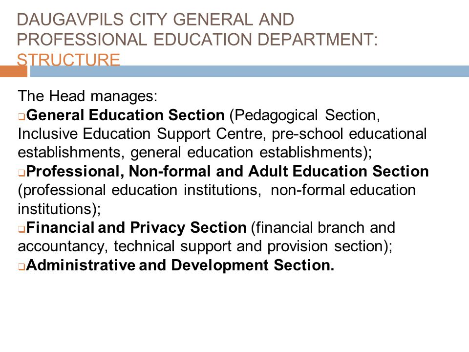 DAUGAVPILS CITY GENERAL AND PROFESSIONAL EDUCATION DEPARTMENT: STRUCTURE