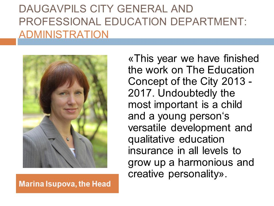 DAUGAVPILS CITY GENERAL AND PROFESSIONAL EDUCATION DEPARTMENT: ADMINISTRATION