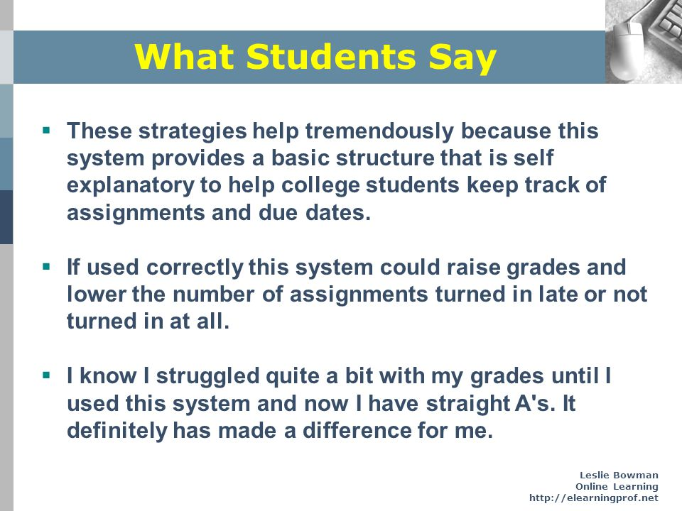 What Students Say