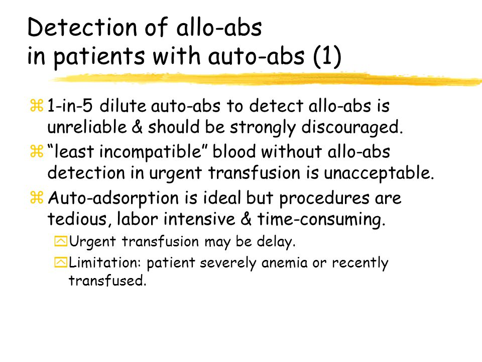 Detection of allo-abs in patients with auto-abs (1)