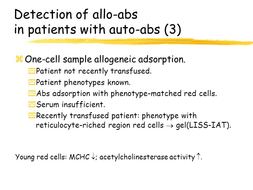 Detection of allo-abs in patients with auto-abs (3)