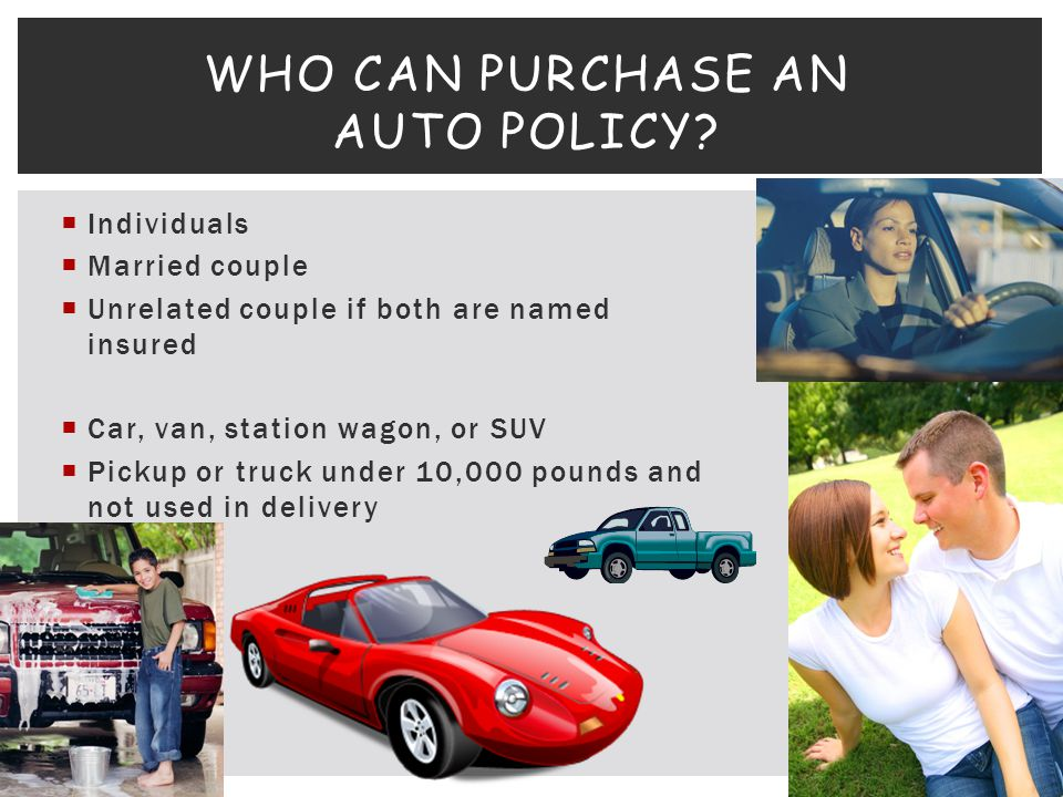 Who can purchase an auto policy