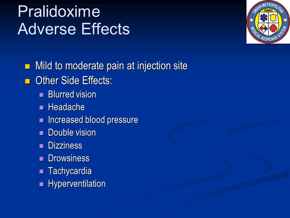 Pralidoxime Adverse Effects