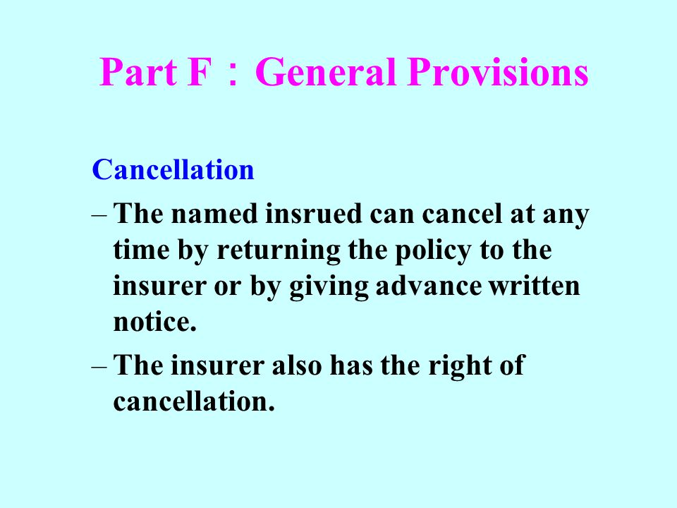 Part F:General Provisions