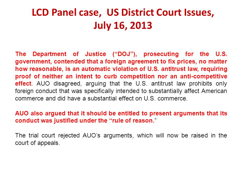 LCD Panel case, US District Court Issues, July 16, 2013