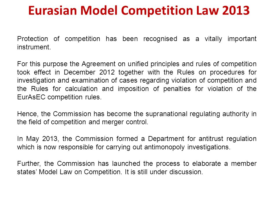 Eurasian Model Competition Law 2013