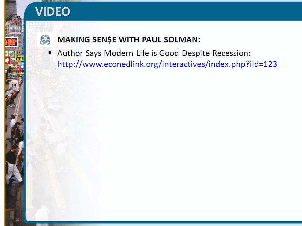 VIDEO MAKING SEN$E WITH PAUL SOLMAN: