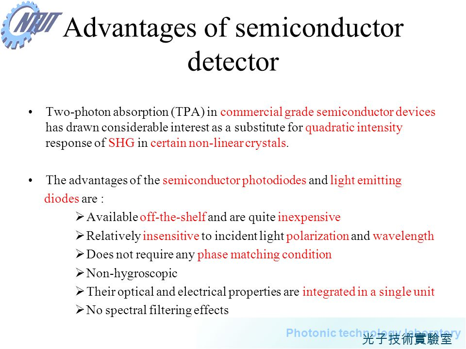 Advantages of semiconductor detector