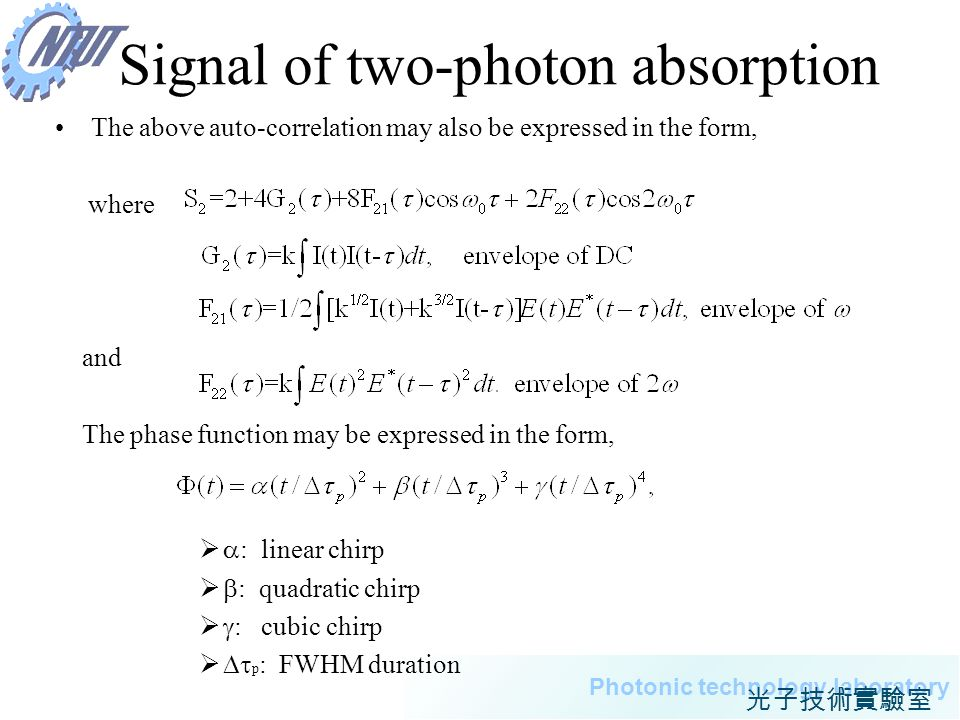Signal of two-photon absorption